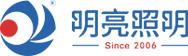 郑州明亮照明工程有限公司