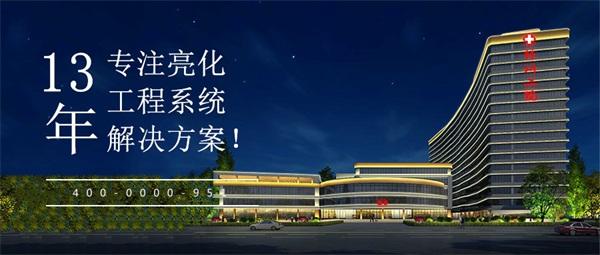一个好的楼宇亮化工程需要具备哪些要素?