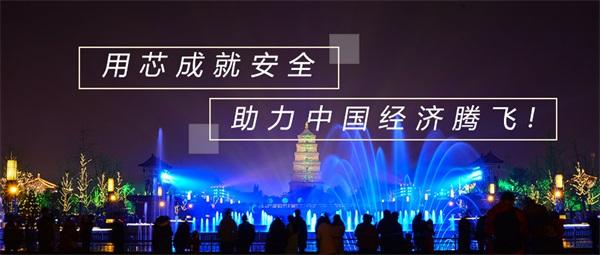 城市公园亮化设计要把功能与景观相结合