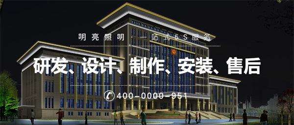 市政大楼楼体亮化彰显威严与庄重的形象