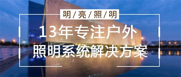 郑州同赢企业总部港商业楼亮化工程