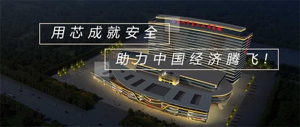 楼体外墙亮化设计要做到照明功能的合理性