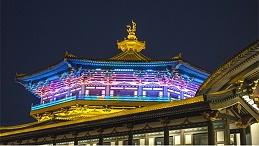古建筑灯光亮化设计突出建筑的历史特征