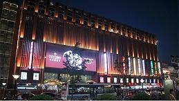 商业楼光彩工程赋予建筑艺术化的设计语言