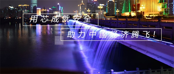 城市夜景照明工程是城市夜间美学的体现