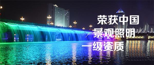 信阳市息县听淮桥桥梁亮化工程