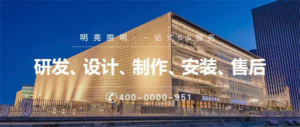 郑州市本愿堂国医馆楼体亮化工程
