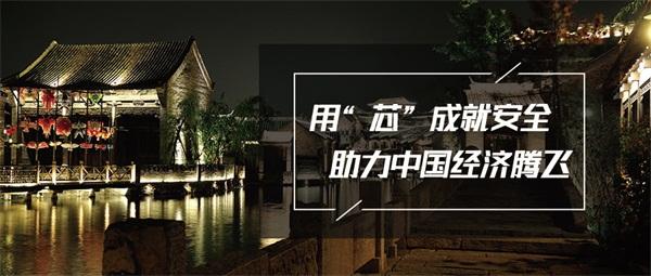 河南省安阳市农村亮化工程