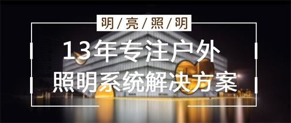 新乡市KTV亮化工程