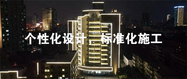 楼体亮化工程呈现效果会受哪些因素的影响?