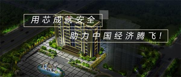 一个好的城市led亮化工程要具备的特性