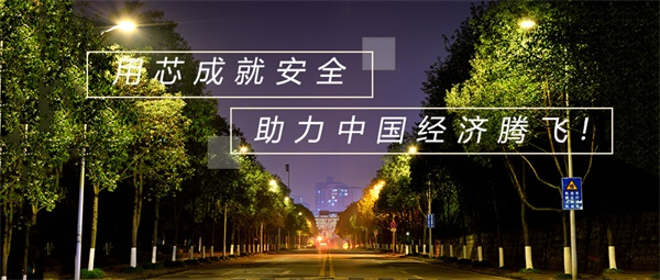 郑州市荥阳道路夜景亮化工程