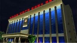 云南省昆明市消防局大楼亮化工程