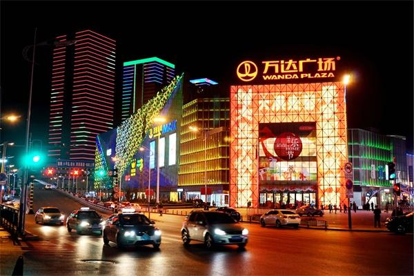 万达广场商业街照明