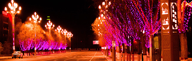 景观亮化之节日庆典照明