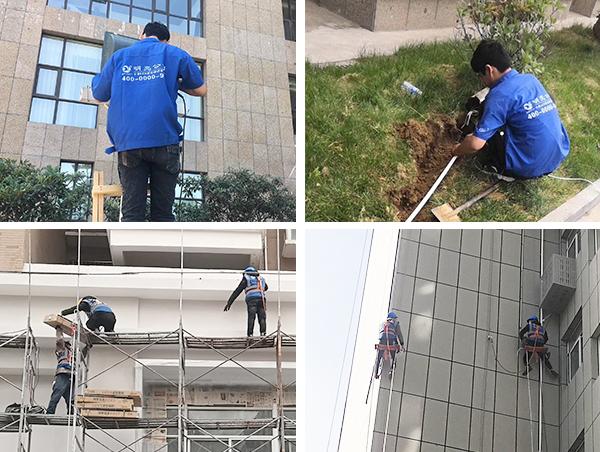 河南三门峡市中裕能源办公楼亮化工程施工现场