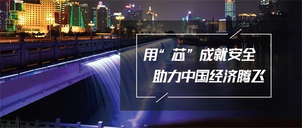 城市景观照明要大胆创新多形式发展