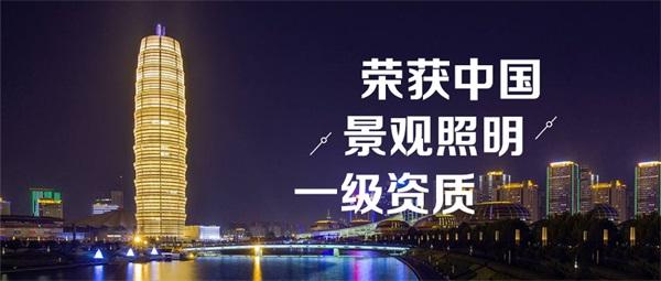 城市户外灯光秀要融入城市精神