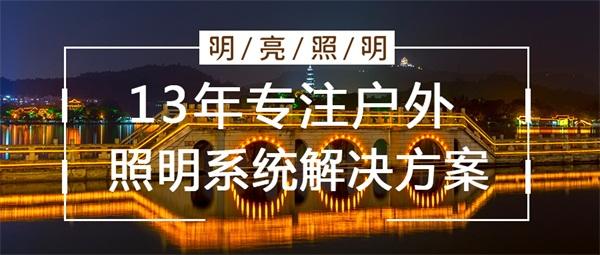 信阳市息县九孔桥桥梁亮化工程