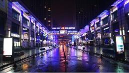 购物广场亮化工程影响着城市的经济脉搏