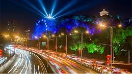 led城市照明工程创造高质量的夜生活
