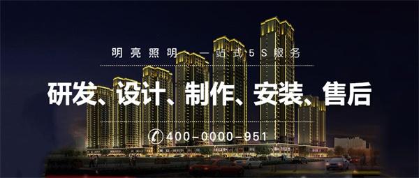 城市led亮化工程能够展现城市的魅力与繁华
