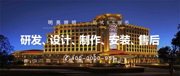 酒店外墙灯光设计提高酒店的入住率