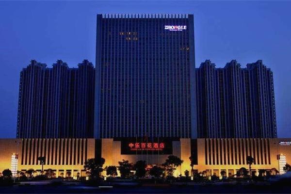 信阳市中乐百花酒店亮化工程效果展示