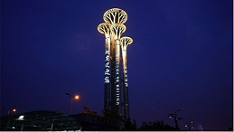 城市景观照明工程五种照明手法分享
