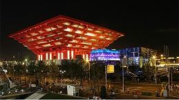 博览建筑亮化设计体现壮观的建筑气势