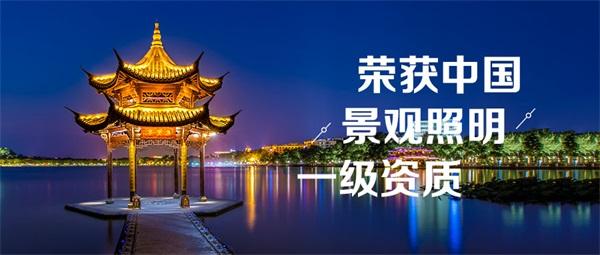 文旅夜游灯光策划弘扬城市传统文