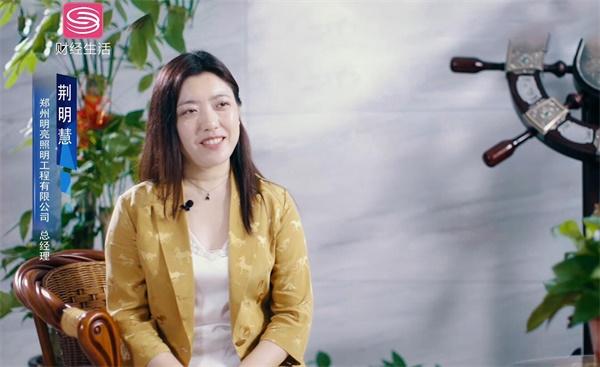 受邀参与深圳广播财经生活频道访谈