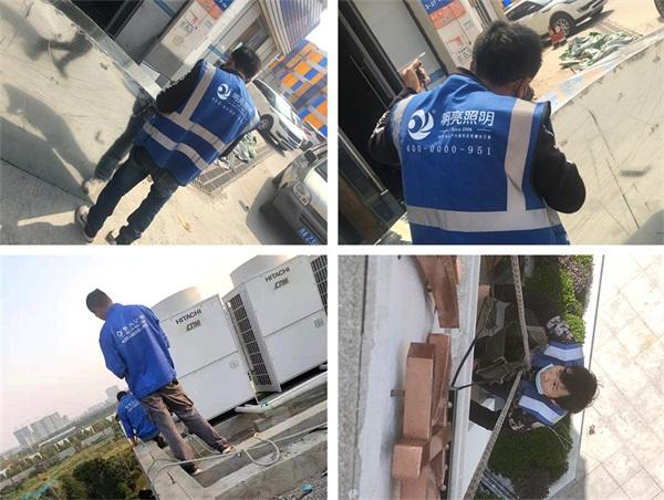 信阳市市政外墙亮化工程施工现场