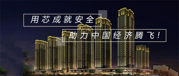 楼宇亮化工程增添了城市魅力和光彩!