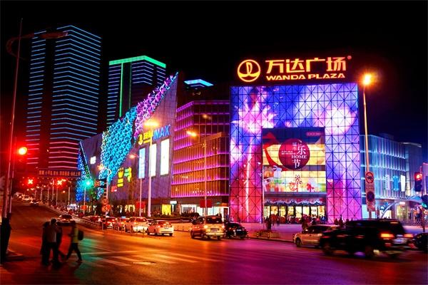 万达广场泛光照明