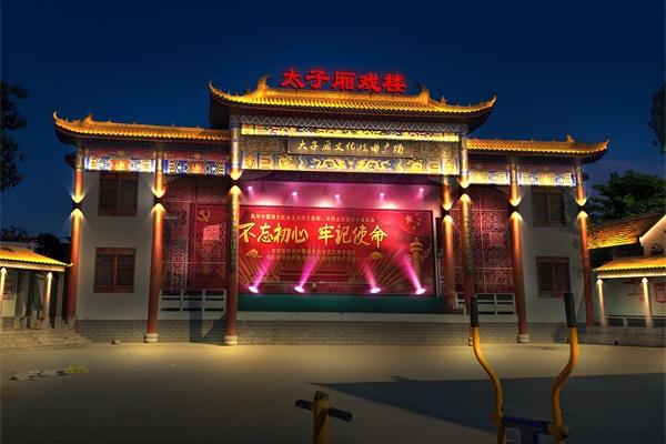 安阳市滑县大字厢戏楼古建筑亮化