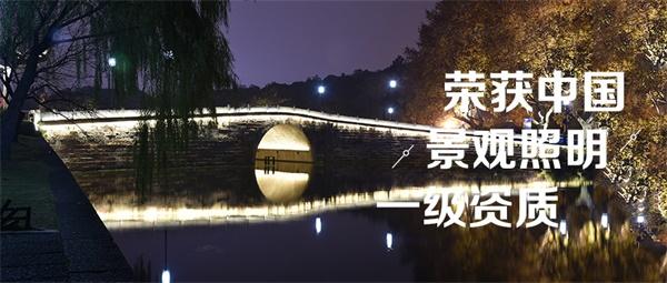 城市夜景照明设计的要点及意义