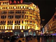 商业街亮化工程-推动商业街区经济发展
