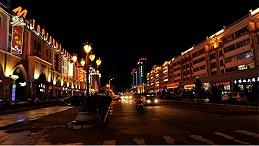 商业街夜景灯光亮化要走绿色照明道路