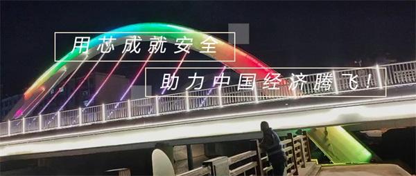夜游体验效果好的桥体亮化灯光应该如何设计?