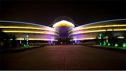 文化创意产业园亮化照明设计应如何规划?