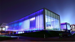 体育馆灯光设计更富有观赏价值和美感