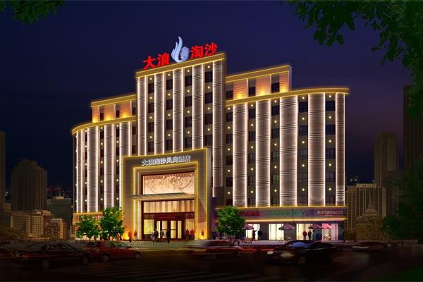 酒店泛光照明设计中需要注意的事项