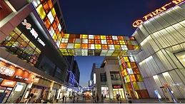 商业步行街亮化照明要满足以下五点需求