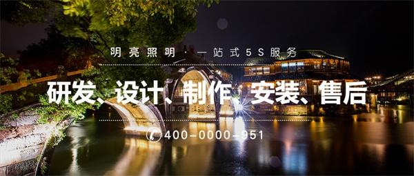 城市夜景照明设计为城市打造自身的人文之光