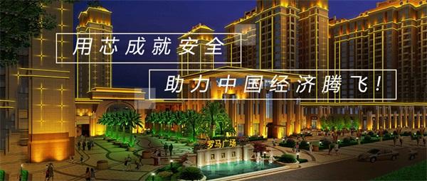 河南省开封市西湖印象售楼部外墙亮化