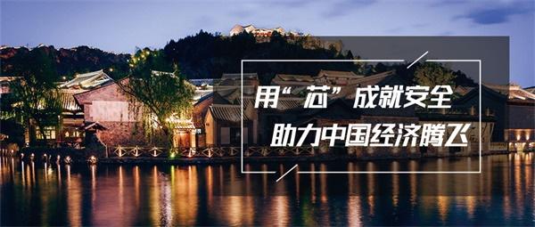 旅游小镇景观亮化推动夜游经济发展的助燃剂