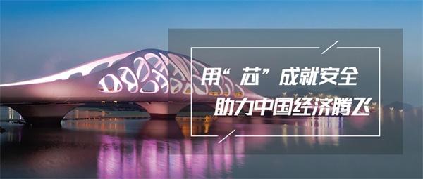 大桥灯光亮化工程是大桥的灵魂所在