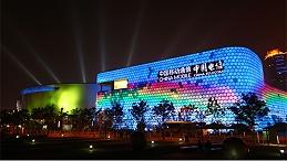 城市商业建筑亮化营造浓厚的商业氛围