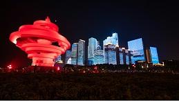 城市夜景照明工程能够塑造城市的魅力